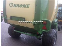 Krone Comprima F125 XC
