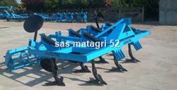 Agrifac AGRISTAL kus 3m