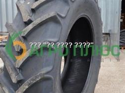 Mitas 520/85R42 (20.8R42) 162B/162A8 AC85 TL