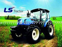 LS Tractor Plus 70
